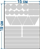 Набор наклеек Серый 3